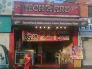 el_charro_061_1255980702.jpg