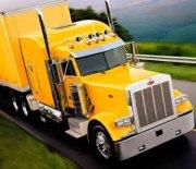 Busco Financiamiento para Empresa de Transporte en SJR!!