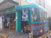 """Cafeteria """"La Fugitiva baguette y cafe"""""""