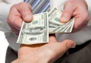 Testimonio de préstamo de dinero entre particular