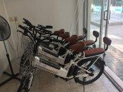 Traspaso Negocio De Renta De Bicicletas Eléctricas En Merida